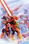 All-New X-Men Vol 1 27 Alex Ross Variant Textless.jpg