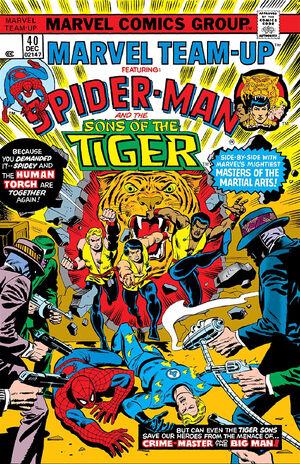 Marvel Team-Up Vol 1 40.jpg