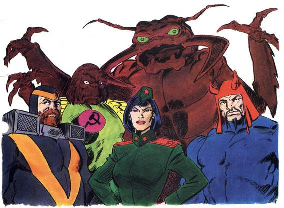 People's Defense Force (Earth-616)/Gallery