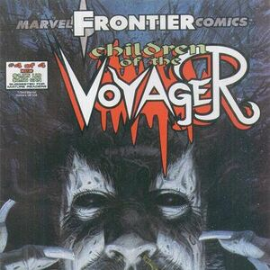 Children of the Voyager Vol 1 4.jpg