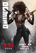 Deadpool 2 poster 023
