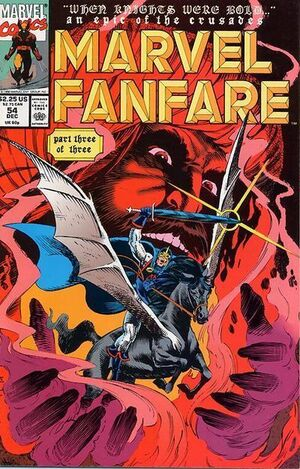 Marvel Fanfare Vol 1 54.jpg