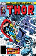 Thor Vol 1 308