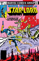 Marvel Spotlight Vol 2 7