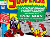 Tales of Suspense Vol 1 52