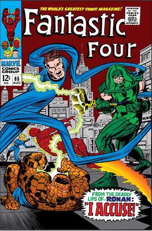 Fantastic Four Vol 1 65.jpg