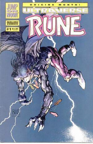 Rune Vol 1 1.jpg