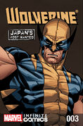 Wolverine Japan's Most Wanted Infinite Comic Vol 1 3