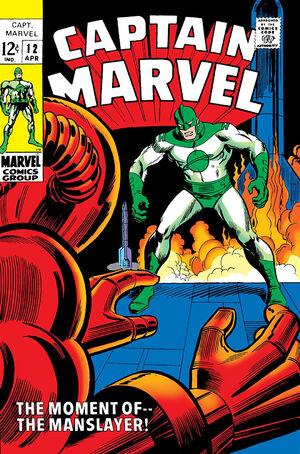 Captain Marvel Vol 1 12.jpg