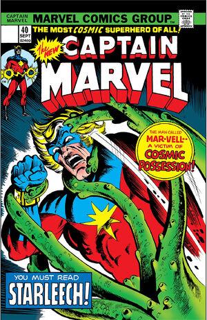 Captain Marvel Vol 1 40.jpg
