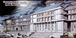 Kongdong Palace from Mystique Vol 1 7 0001.jpg