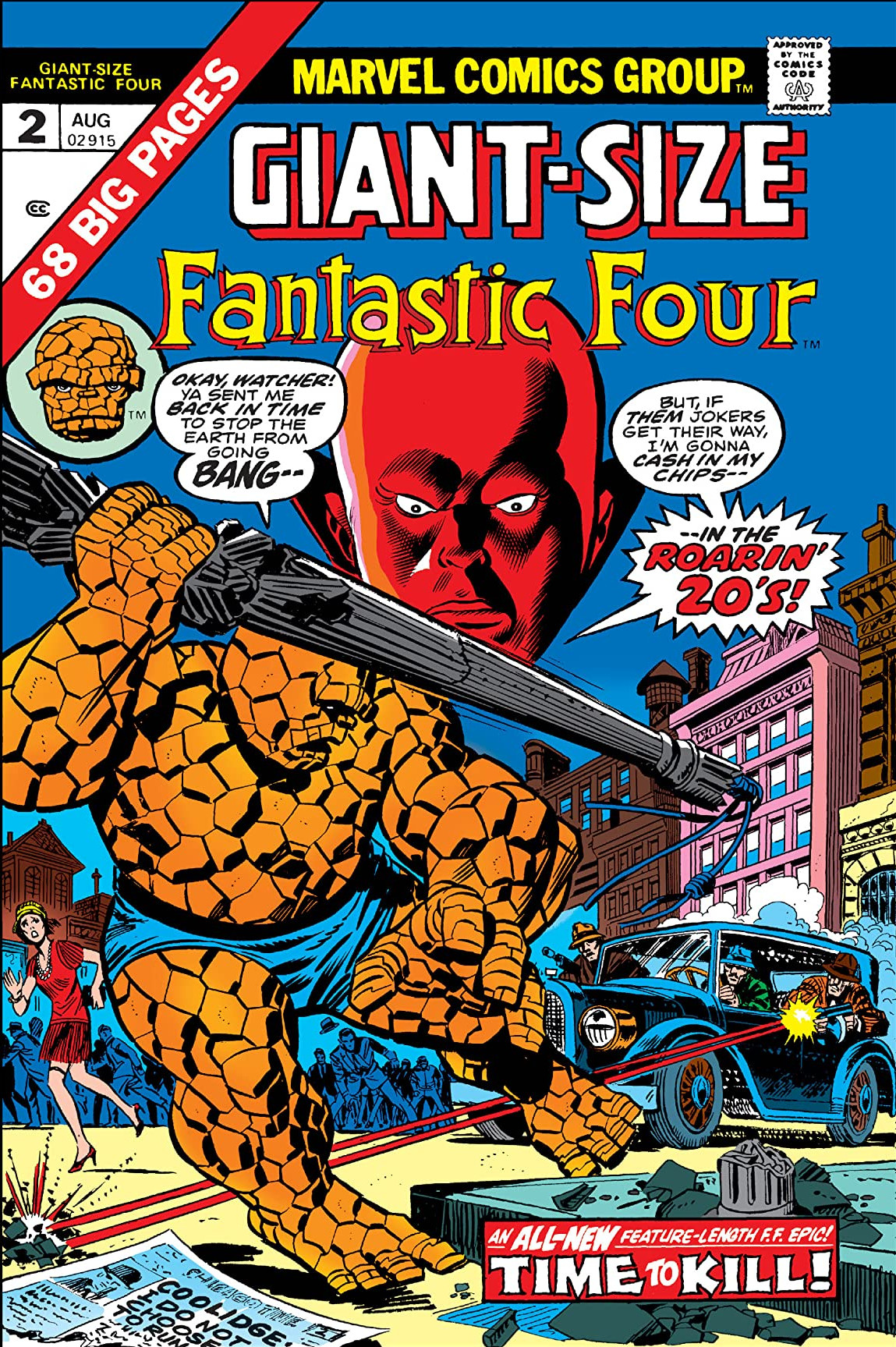 Giant-Size Fantastic Four Vol 1 2