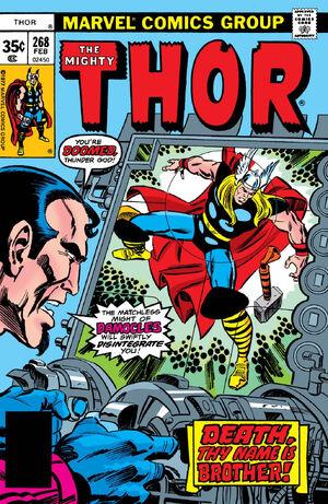 Thor Vol 1 268.jpg