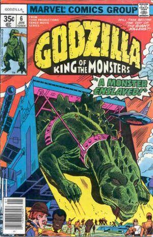 Godzilla Vol 1 6.jpg