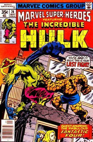 Marvel Super-Heroes Vol 1 74.jpg