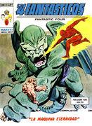 Fantastic 4 (ES) Vol 1 67