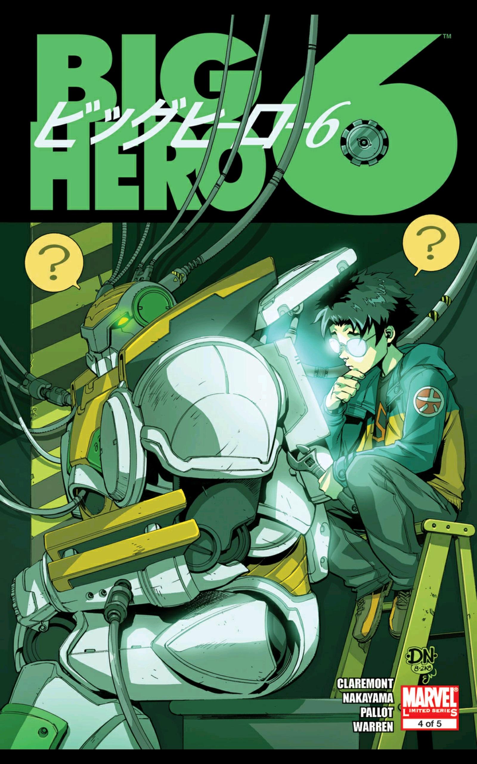 Big Hero 6 Vol 1 4