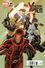 Uncanny X-Men Vol 3 3 Phil Noto Variant