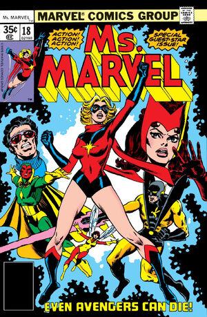 Ms. Marvel Vol 1 18.jpg