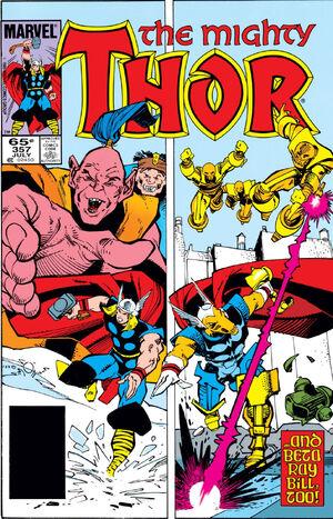 Thor Vol 1 357.jpg