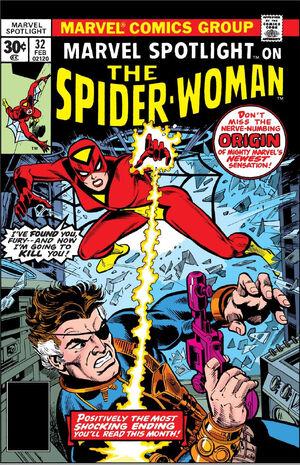 Marvel Spotlight Vol 1 32.jpg