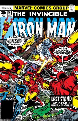 Iron Man Vol 1 106.jpg