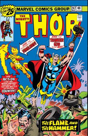 Thor Vol 1 247.jpg