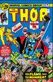 Thor Vol 1 247