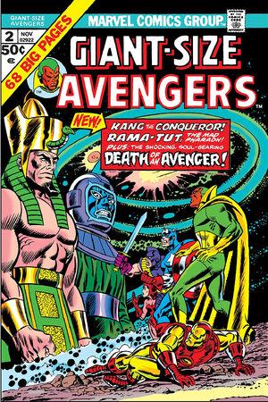 Giant-Size Avengers Vol 1 2.jpg