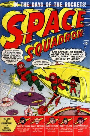 Space Squadron Vol 1 1.jpg