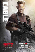 Deadpool 2 poster 022