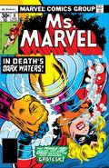 Ms. Marvel Vol 1 8