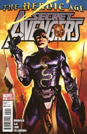 Secret Avengers Vol 1 5.jpg