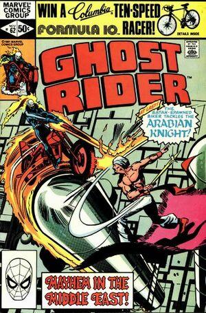 Ghost Rider Vol 2 62.jpg