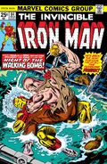 Iron Man Vol 1 84
