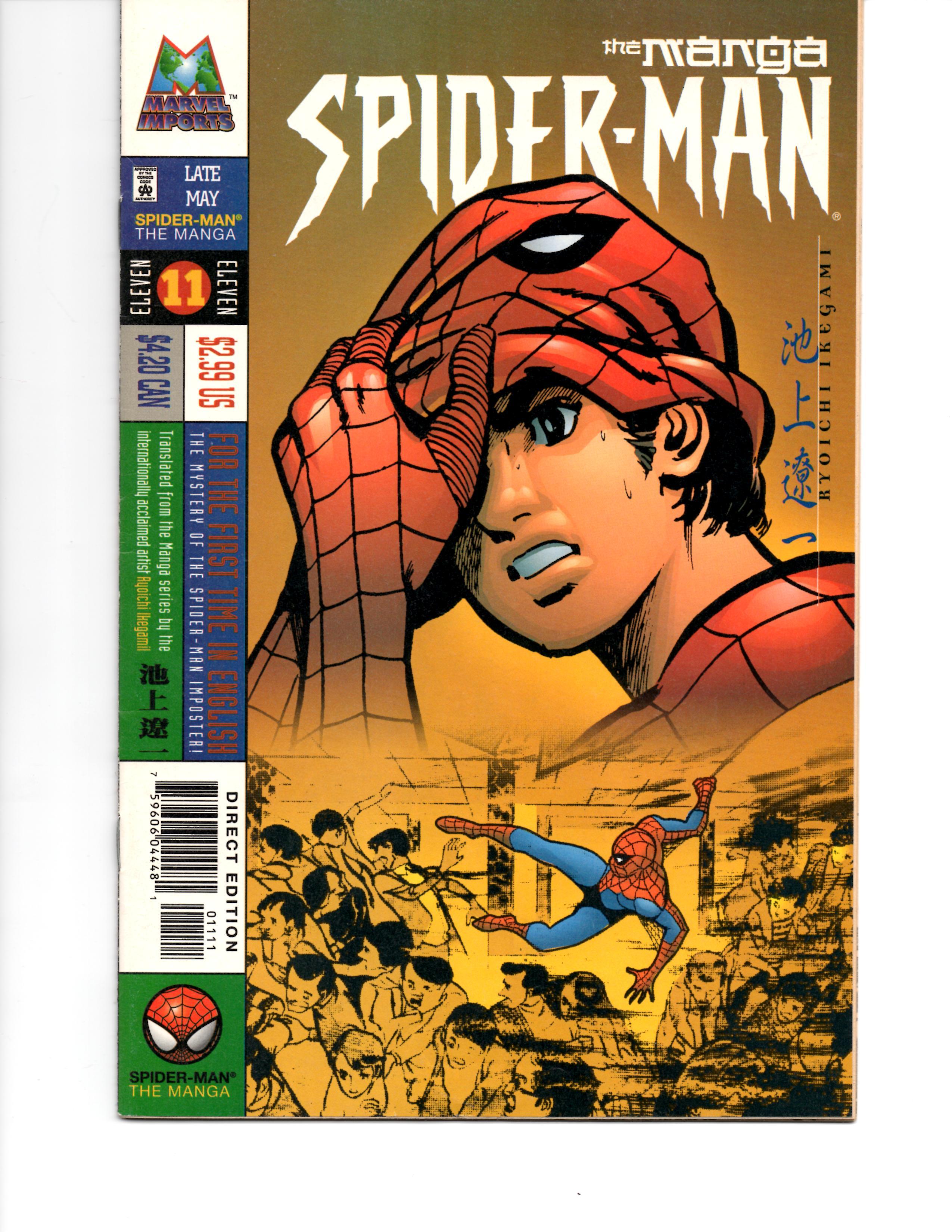 Spider-Man: The Manga Vol 1 11