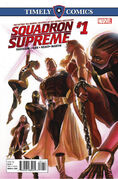 Timely Comics Squadron Supreme Vol 1 1