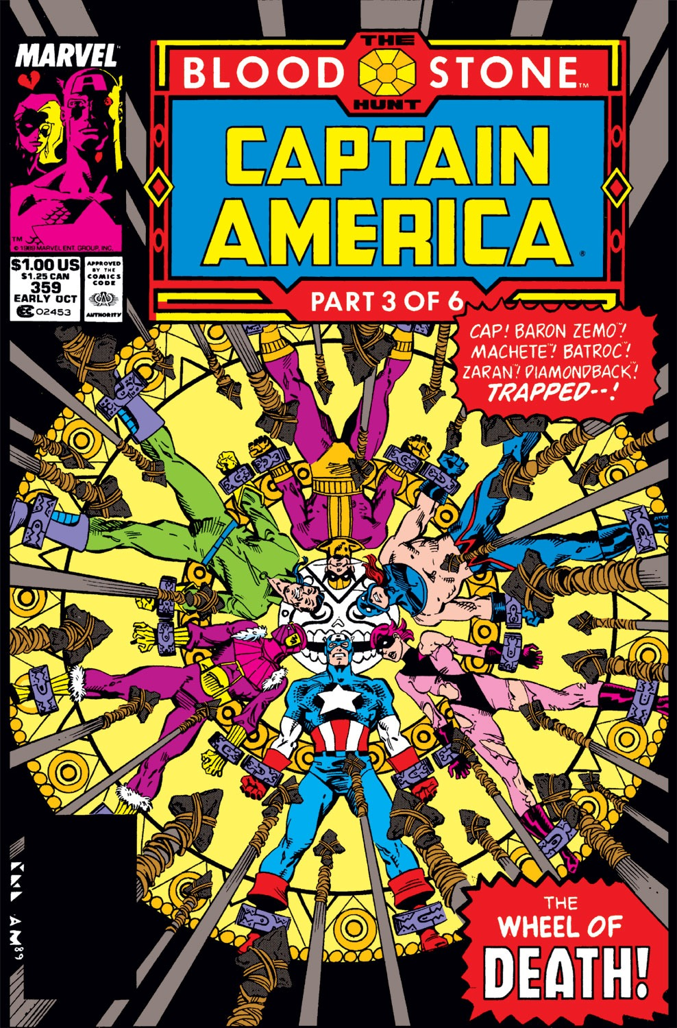 Captain America Vol 1 359