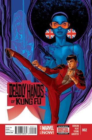 Deadly Hands of Kung Fu Vol 2 2.jpg