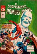 Amazing Spider-Man (MX) Vol 1 99