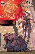 Demon Days Mariko Vol 1 1 Sakai Variant