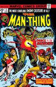 Man-Thing Vol 1 11