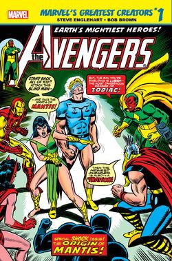 Marvel's Greatest Creators Avengers - The Origin of Mantis! Vol 1 1.jpg
