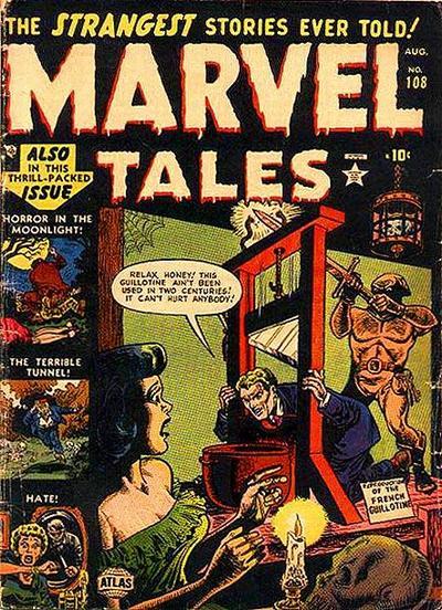 Marvel Tales Vol 1 108