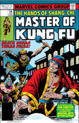 Master of Kung Fu Vol 1 54