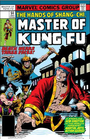 Master of Kung Fu Vol 1 54.jpg