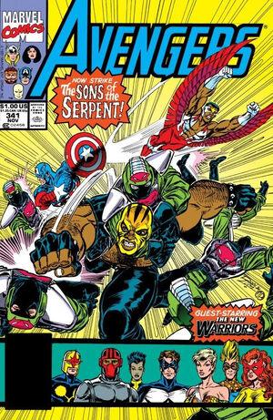 Avengers Vol 1 341.jpg