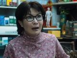 Mrs. Chen (Earth-TRN688)
