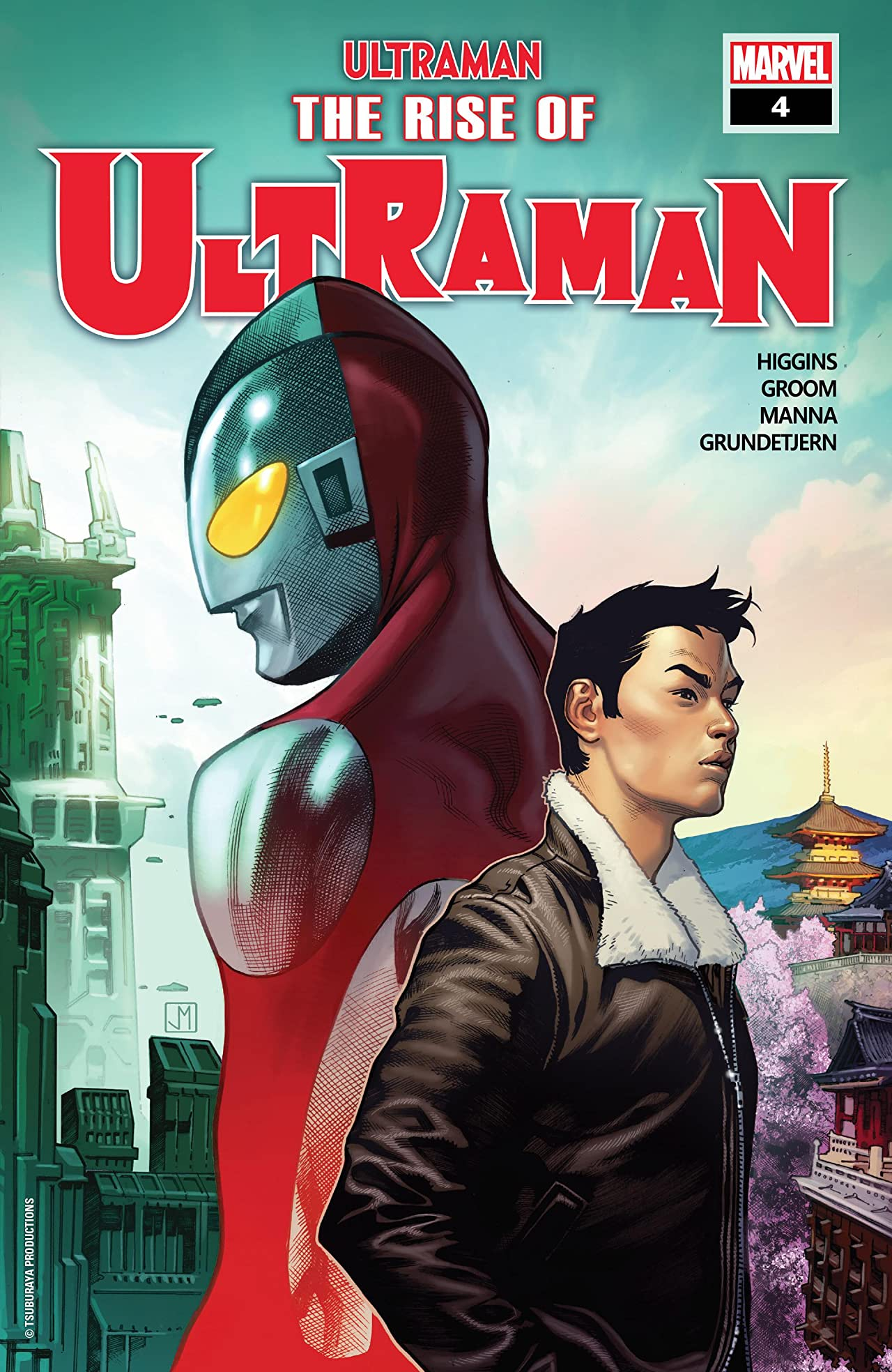 Rise of Ultraman Vol 1 4