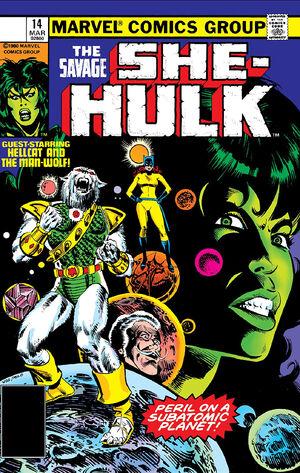 Savage She-Hulk Vol 1 14.jpg